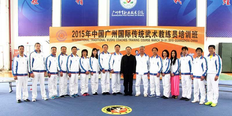 International Wushu Coaches Training Course Successful