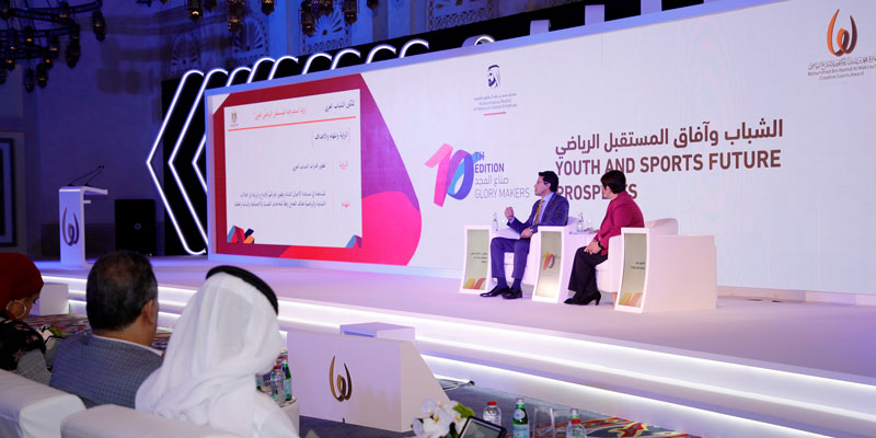ARISF offers full support to International Sports Creativity Conference